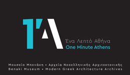 one minute athens